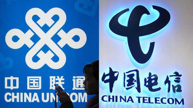 中国电信:5G资源将与联通共建共…