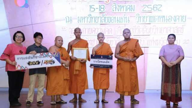 泰国四小和尚组队,获电竞比赛第一