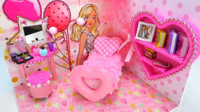 DIY粉色甜美爱心的房间