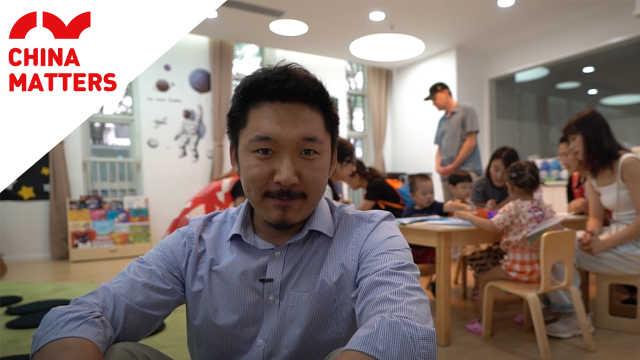 老外探访中国幼儿园:早教真的好吗