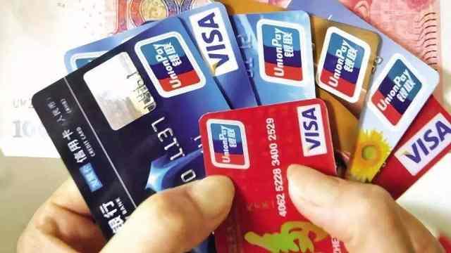 信用卡提前还款,还要收违约金?