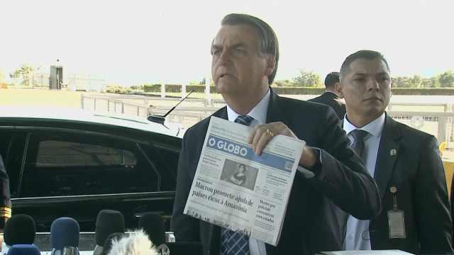 巴西总统:富国救助亚马逊没安好心
