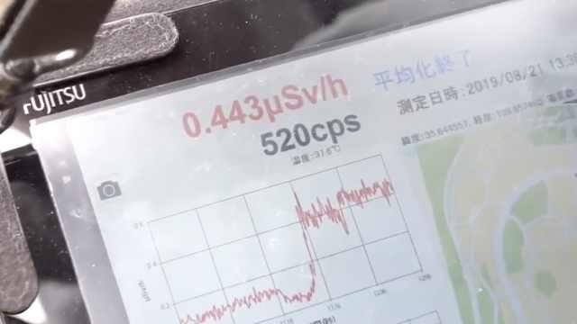 东京市内奥运赛场辐射也超标