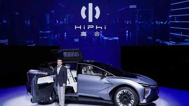 高合HiPhi 1华人运通发布新品牌