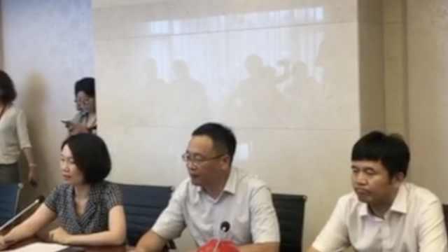 杭州地铁:地面坍塌系施工遇渗漏水