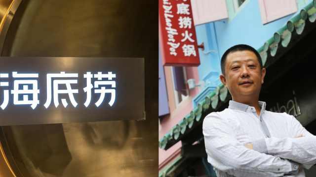 海底捞创始人张勇成新加坡首富