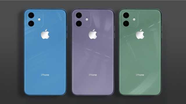 外媒曝料新iPhone或再添紫色