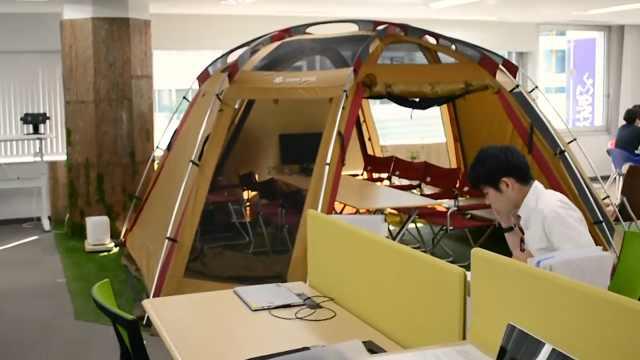 提高干劲,日本企业在办公室搭帐篷