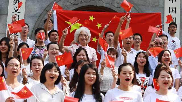 """中国外文局""""我和我的祖国""""快闪"""