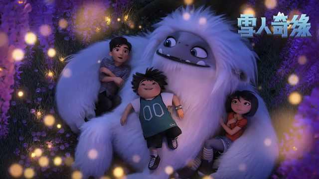 《雪人奇缘》:在动画中发现中国美
