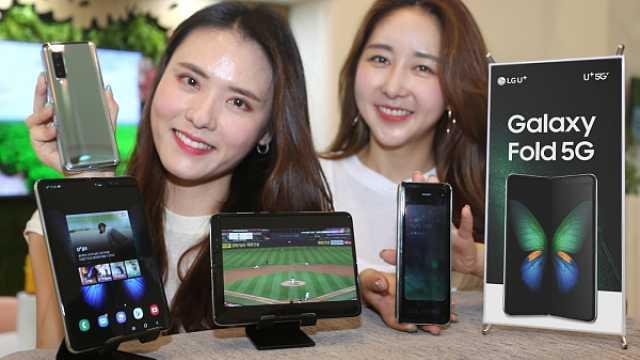 贵!三星宣布正式发售折叠屏手机