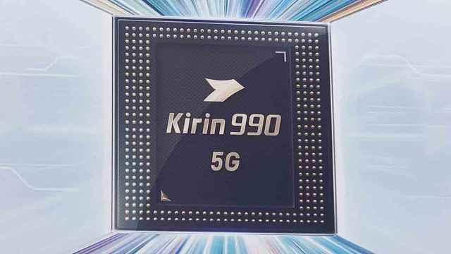 华为麒麟990系列正式发布
