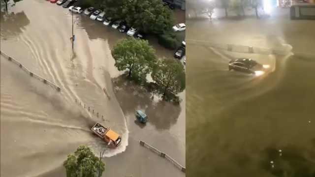 浙江安吉暴雨,城区变汪洋学校停课