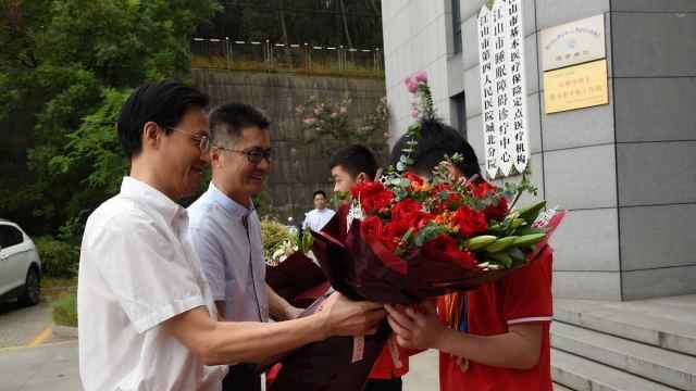 江山举行残运特奥会冠军欢迎仪式