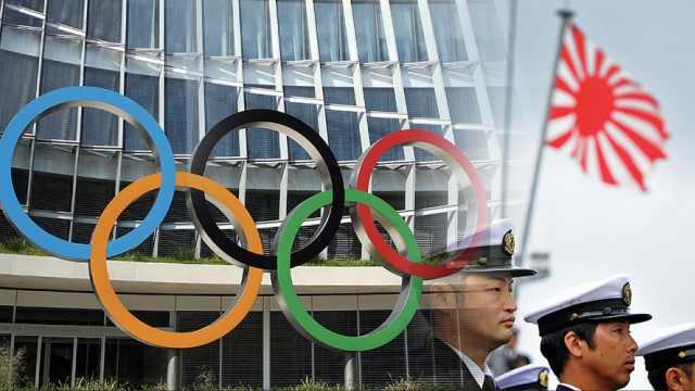 IOC回应旭日旗进奥运:无法回答