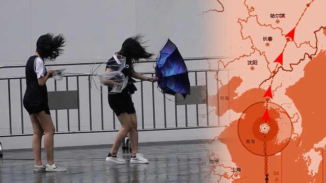 直播:台风玲玲登陆,东北暴雨预警