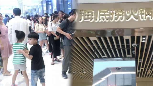 重庆人排长龙打卡海底捞:体验服务