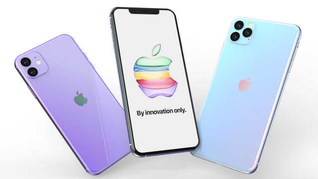 iPhone11全系价格提前曝光