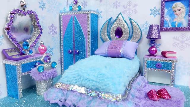 DIY艾莎女王的冰雪卧室
