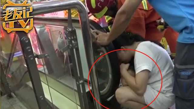 男孩手指被手扶电梯卡住