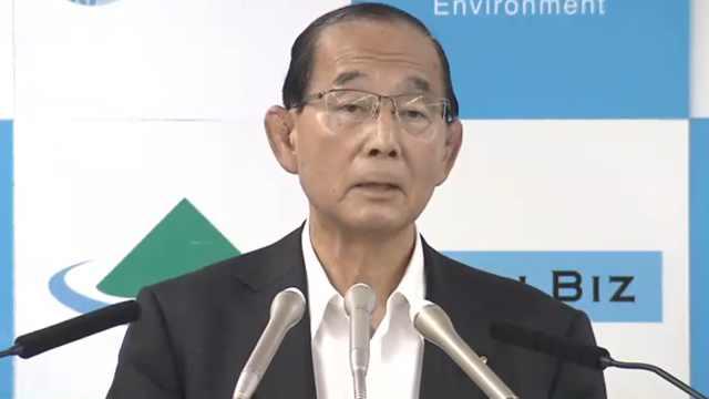 日本大臣:福岛核污染水将排入海中