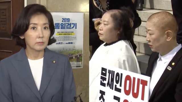 议员剃头抗议法务部长,遭队友打脸
