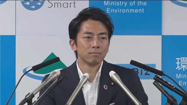 日本新任环境大臣:考虑停用核能