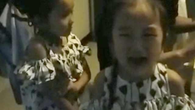 宜宾珙县4级地震,萌娃喝药时吓哭