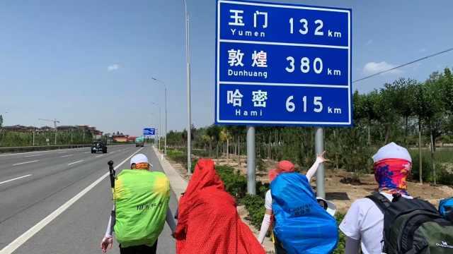 大学生暑假徒步,搭车走大半个中国