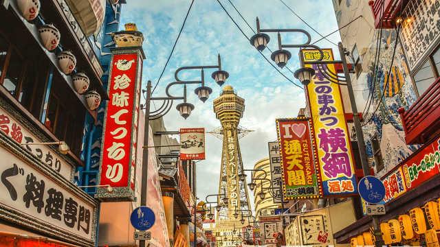 Vlog|带你逛大阪,这5个景点必须去