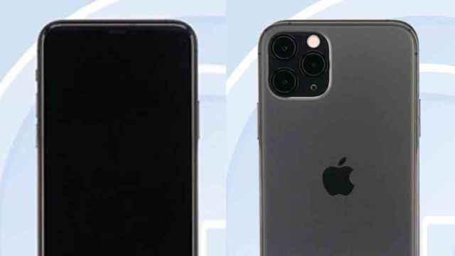 iPhone 11全系正式入网