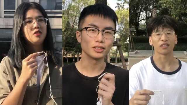 浙传学生谈生活费:一个月5千不够花