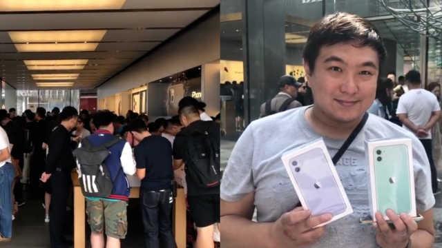 iPhone新机发售,果粉:再丑也得换