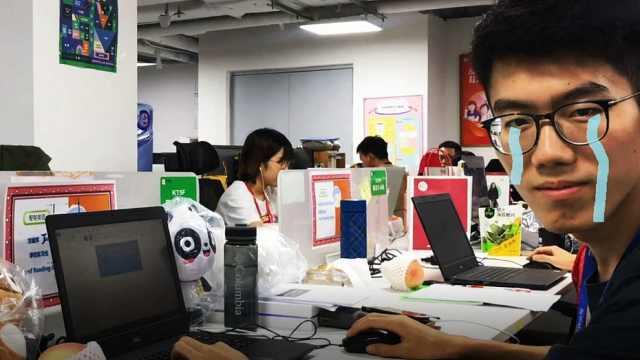第一次实习!香港青年在北京的一天