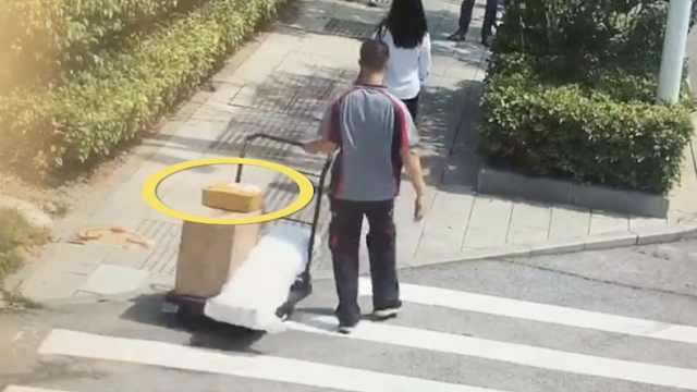 快递员弄丢50万元包裹,民警急寻回