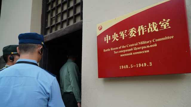 西柏坡已成为红色旅游的圣地