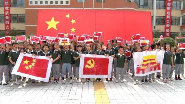 600幼儿画国旗表白:祖国妈妈我爱你