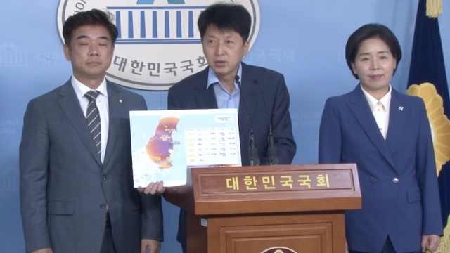 韩议员绘辐射图:奥运场馆辐射爆表