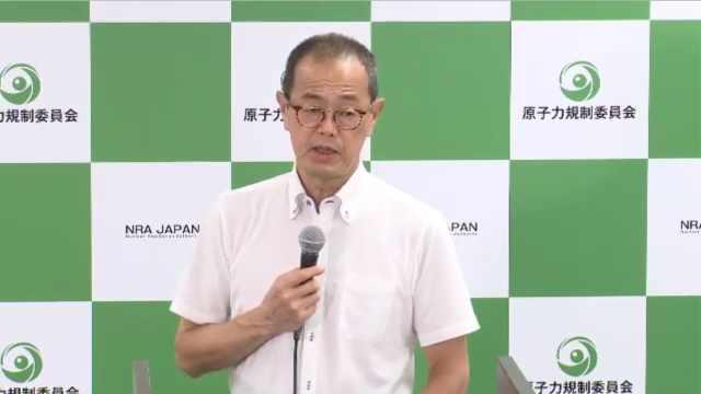 韩国担忧核处理水入海,日本解释