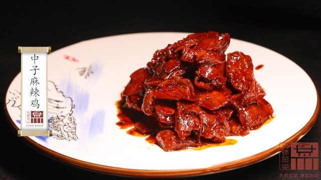 正宗广元麻辣鸡,简单易做麻辣鲜香