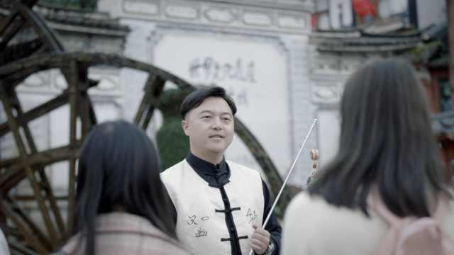 丽江金牌导游:14年接待5万人0投诉