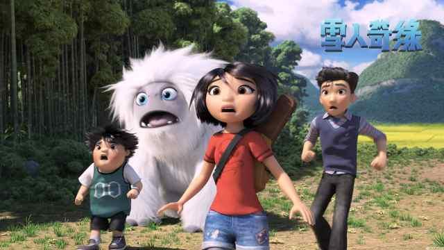 《雪人奇缘》周末首映北美票房第一