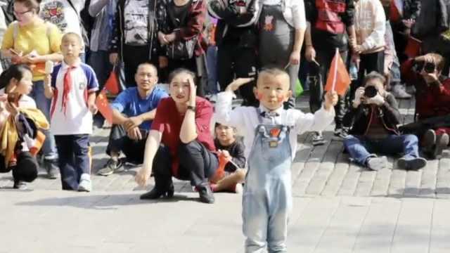 千人中央大街看阅兵,3岁娃举旗敬礼