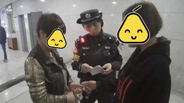 女孩带3手机出走丢了俩,女警劝回家