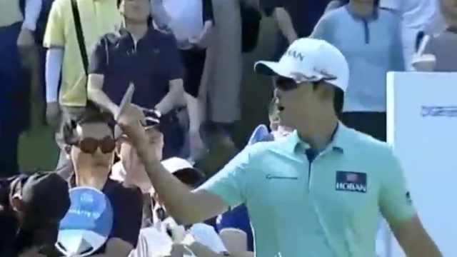 韩国球手对观众竖中指,被禁赛三年