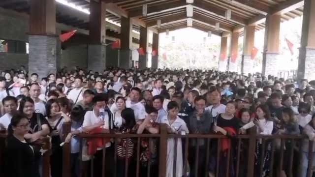 贵州景区排队升级,玩1小时排3小时
