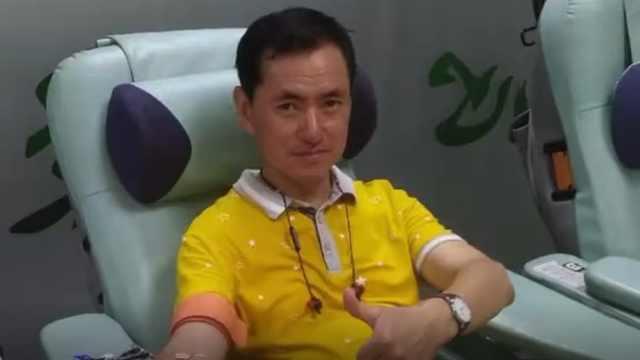 他17年献血18600毫升获全国金奖