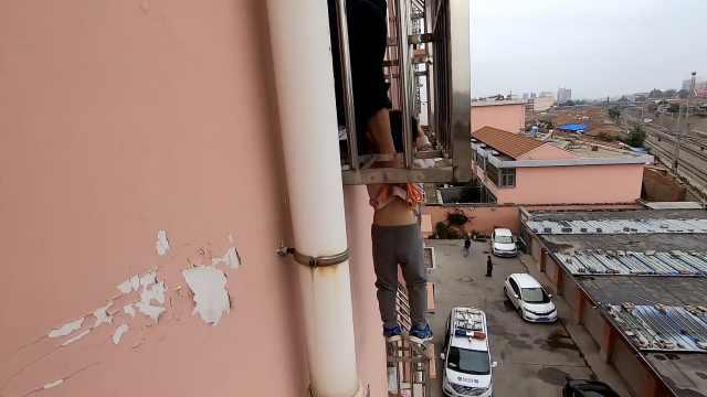 男童头卡4楼护栏,市民拉被子防坠落
