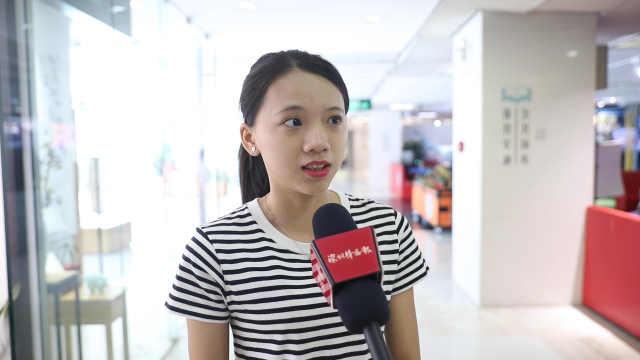 深圳一则招聘信息让全国网友都酸了