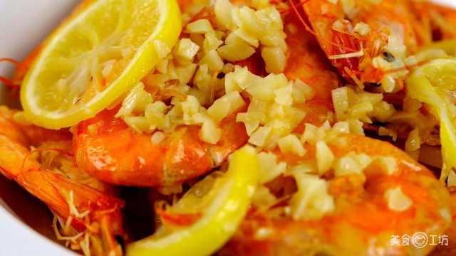电饭煲柠檬虾,光汁水就能下3碗饭